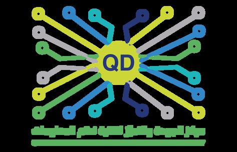 مركز الجودة والتميز لتقنية نظم المعلومات