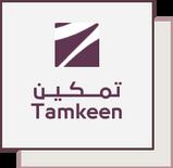 مبادرة تمكين الأسر السعودية الفقيرة والمنتجة
