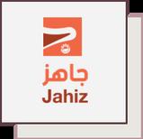 مبادرة جاهز لتأهيل الشباب السعودي لسوق عمل المستقبل