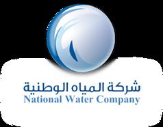 nwc-logo-main.png