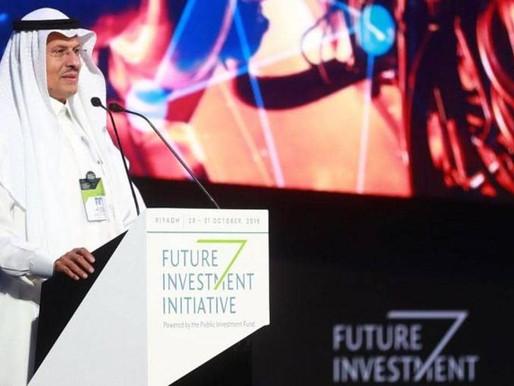 السعودية تنجح في تخفيض كثافة استخدام الطاقة