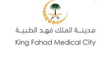 مدينة-الملك-فهد-الطبية.png