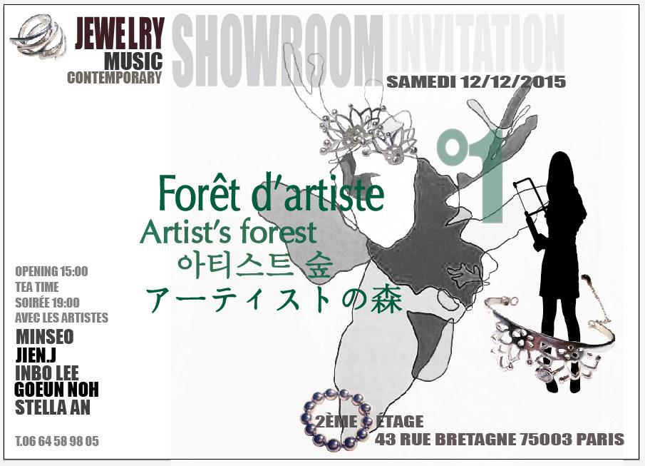 Forêt d'artiste 2