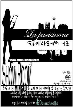La Parisienne 11
