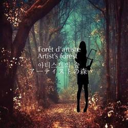 Forêt d'artiste 15