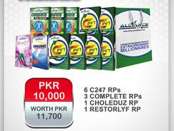 PAKISTAN-ECONOMY-PACKAGE.jpg