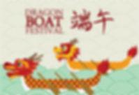 Dragon_Boat_Festival.jpg