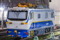 Model 971 on train