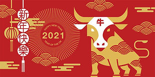 2021-LunarNewYear Year of Ox