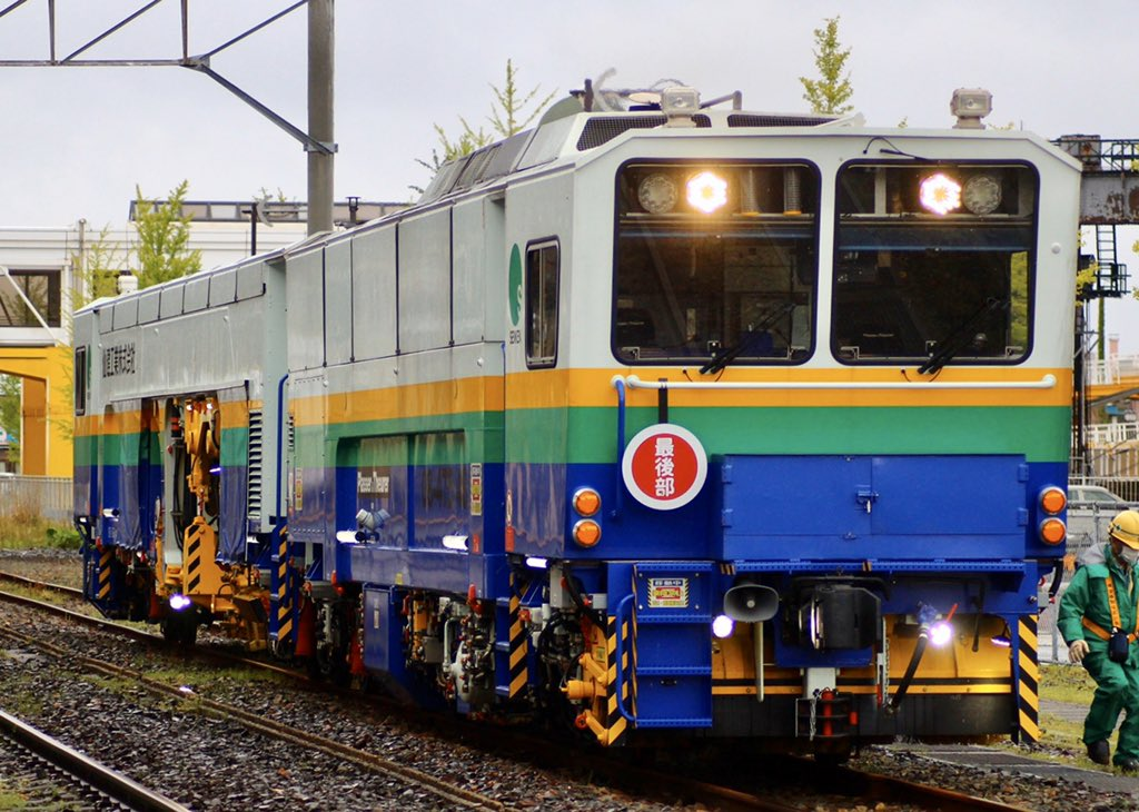 Model 970 on Japanese train