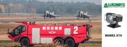 Banner-970-Korea-FireTruck