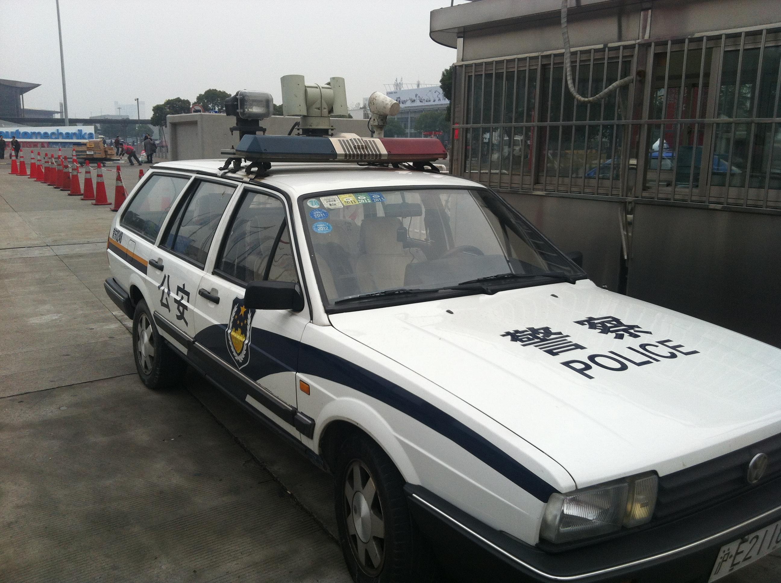 Model 970 on Police car