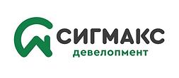 Сигмакс_Логотип.png