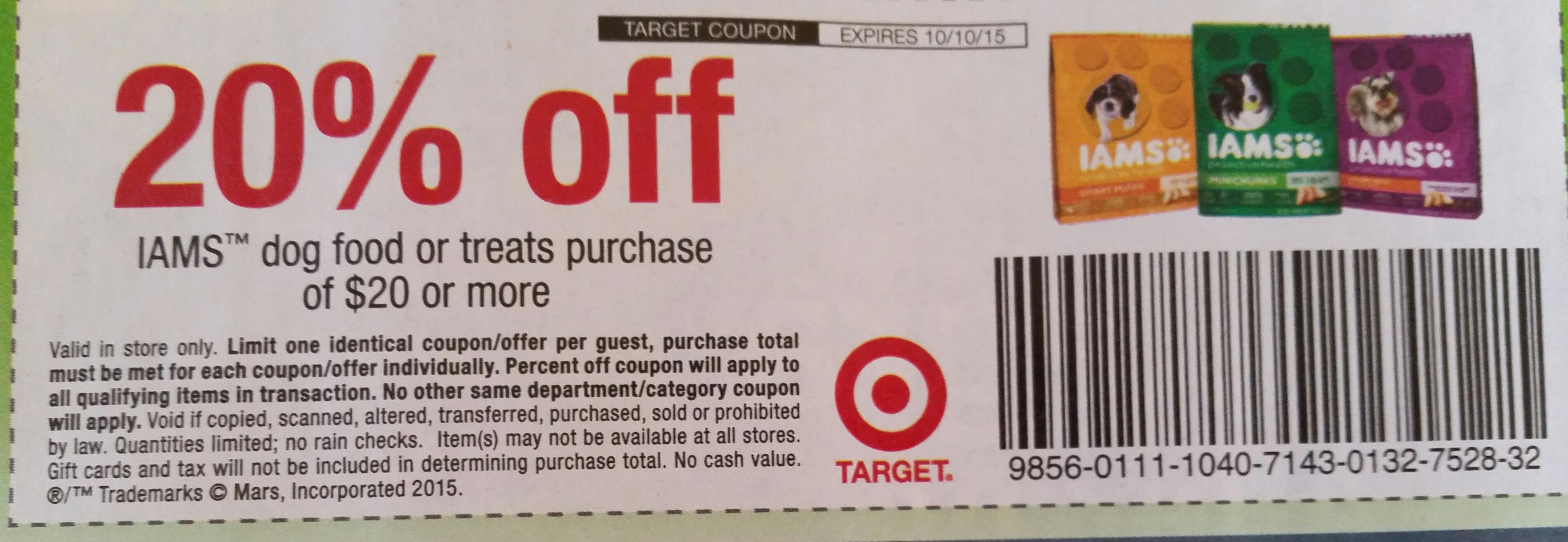 Target.com coupon codes