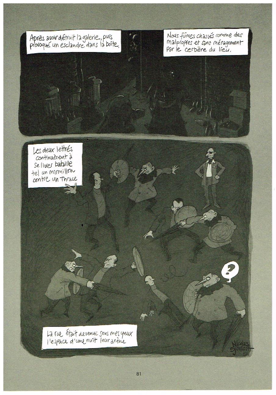 Oreiller de chair fraîche - page 81