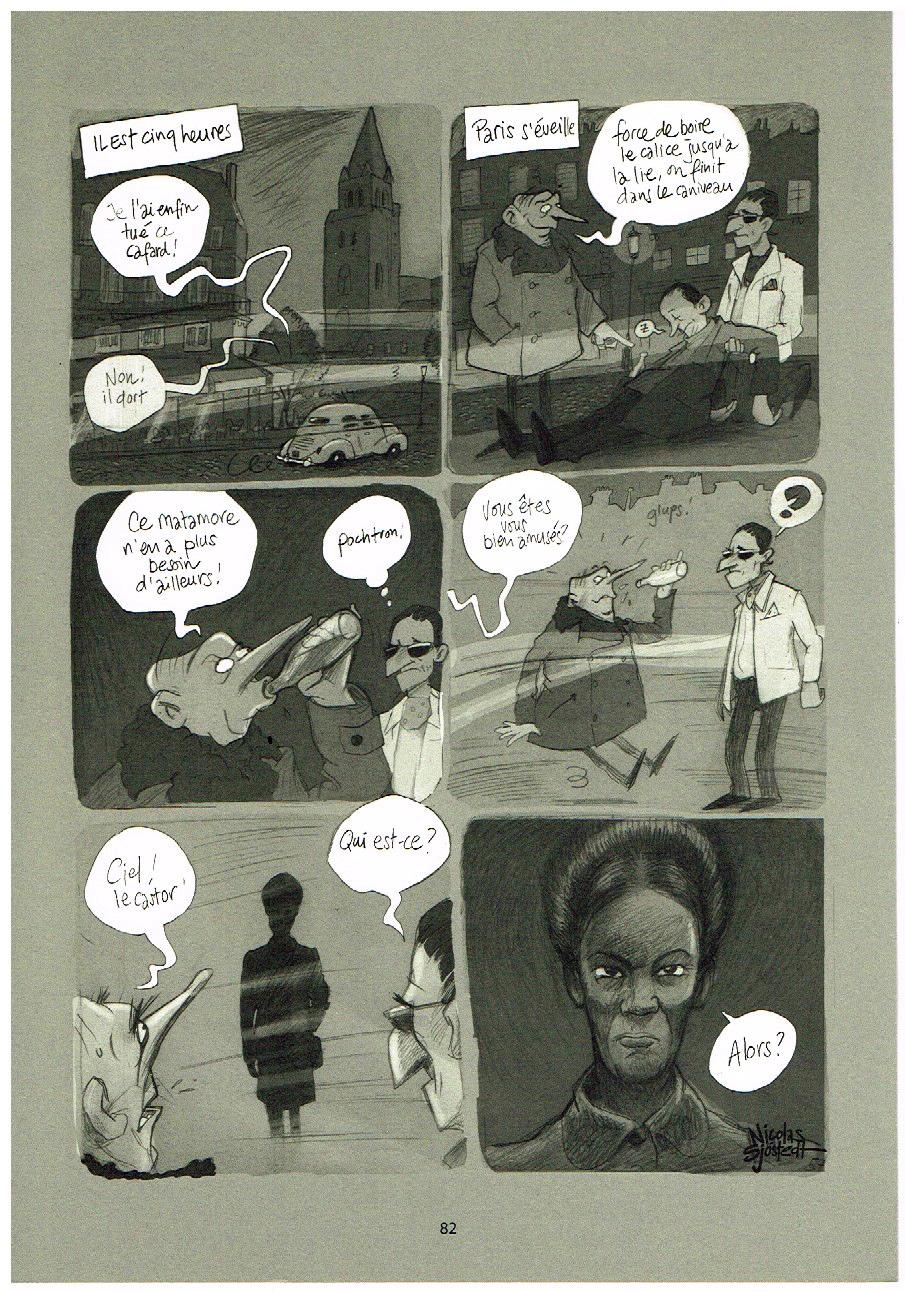 Oreiller de chair fraîche - page 82