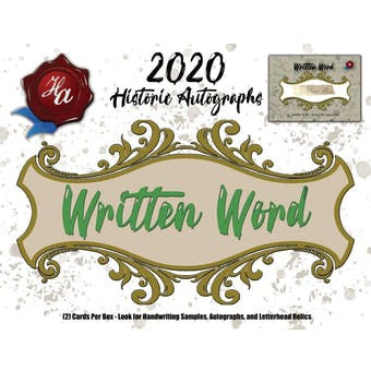 2020-hac-written-word-baseball.jpg