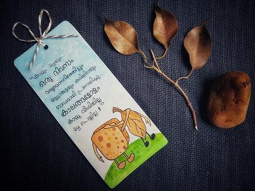 Bookmark - Handmade