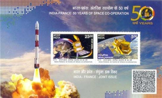 indianstamp_release_occasion1
