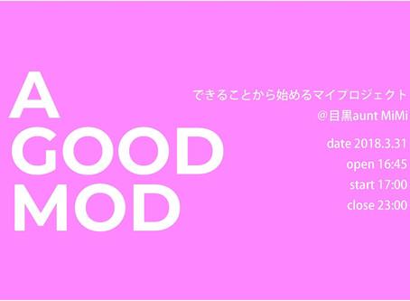 友達の生誕祭へ絵で参加します:A GOOD MOOD at 目黒 aunt MiMi