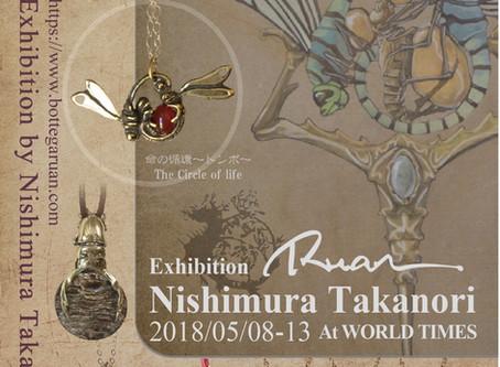 個展:Impulse of Life(2018/5/8-5/13)Takanori Nishimura solo exhibition@World times