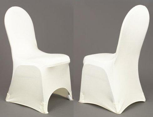 Чехол на стул белого цвета
