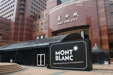 2014-MontBlanc-2.jpg