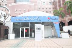 2013-SamsungS4-6.jpg