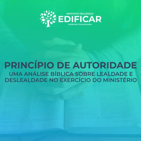 Princípio de Autoridade