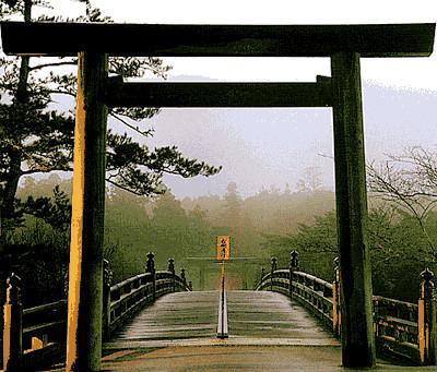 The Mystical Bridge