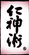 Jin Shin Jyutsu Kanji