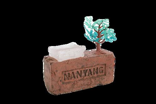 """Nanyang"" by Jane Cowie"