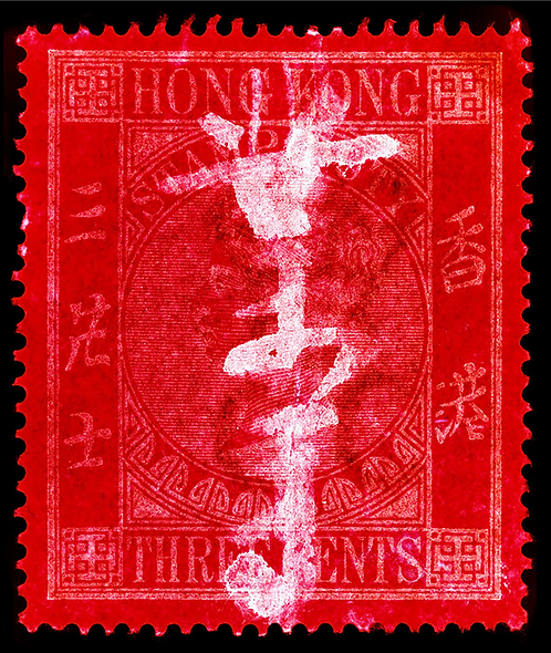 """""""Hong Kong Stamp Collection"""" by Heidler & Heeps"""