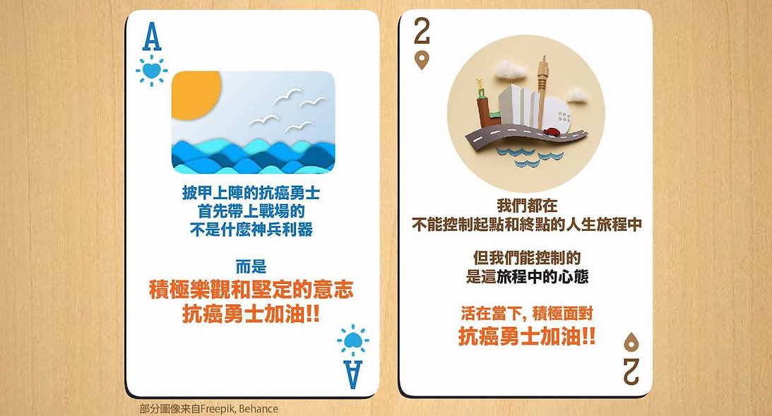playing card 1-2.jpg