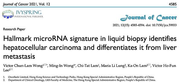 OncoSeek paper 3.png