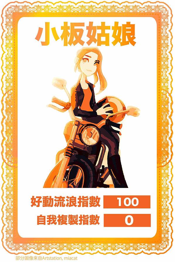platelet lady-1_sml.jpg