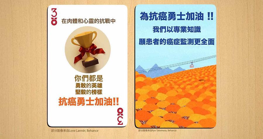 Add_Oil_Card_3_small.jpg