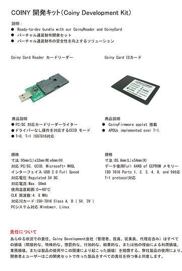 Introduction-2.jpg