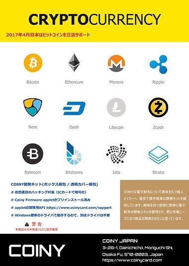 Introduction-4.jpg
