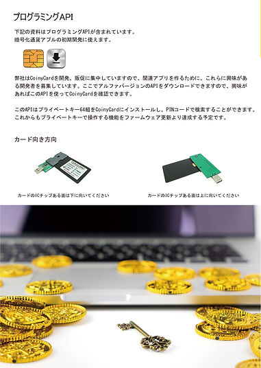 Introduction-3.jpg