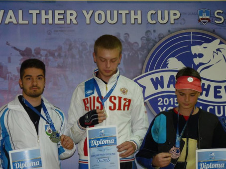 Grand Prix & Walther Youth Cup Smederevo