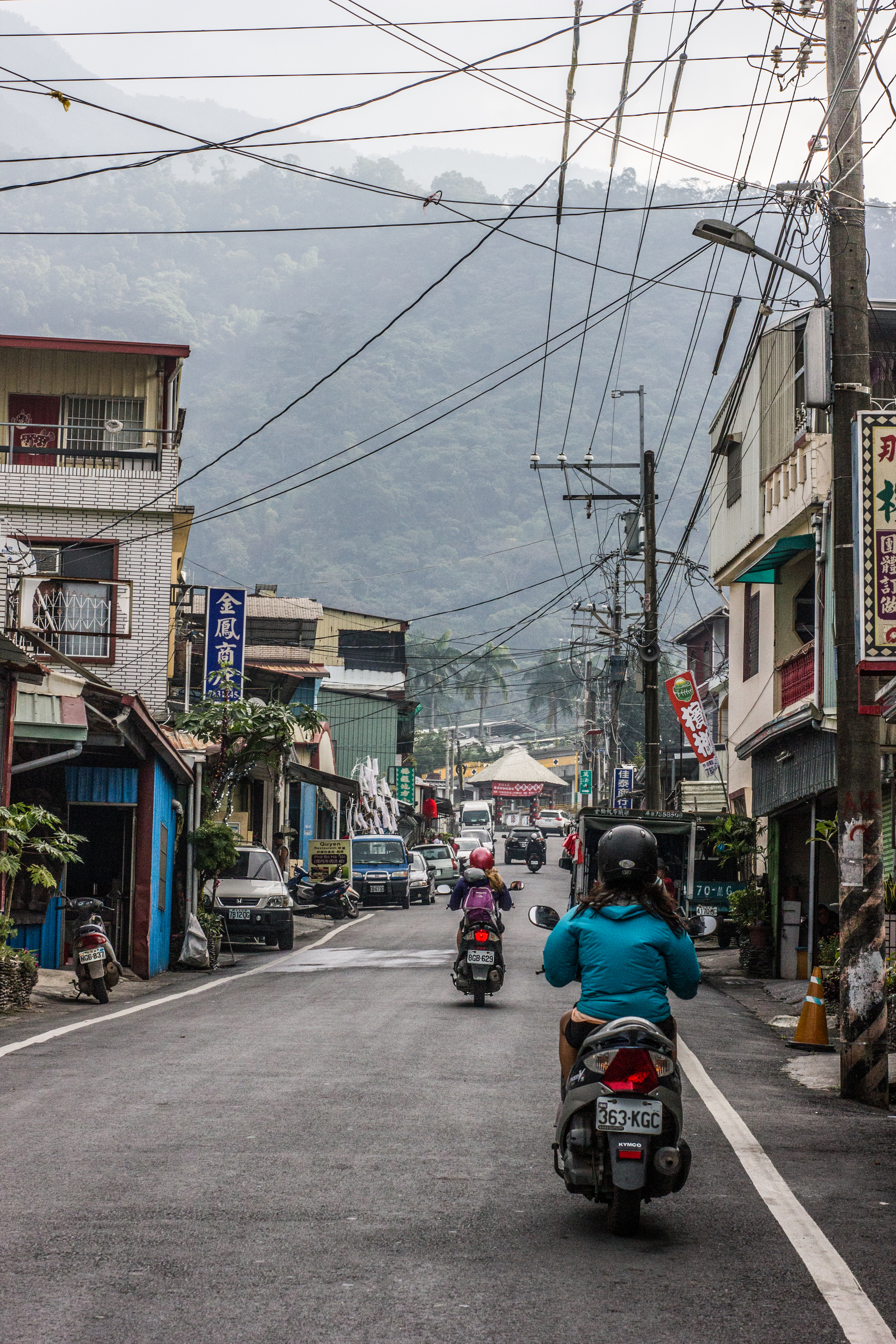 Pingtung Mountain Town Road