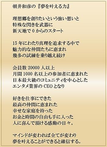 和塾 文章画像2こ_アートボード 1.png