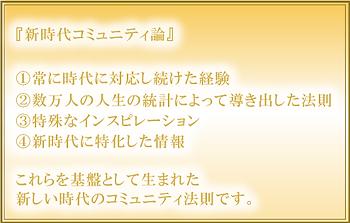 和塾 文章画像2こ-02.png
