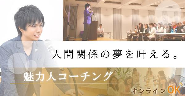 ダイヤモンドコンサル誘導画像(朝井和彦オフィシャルトップ)_アートボード 1.p