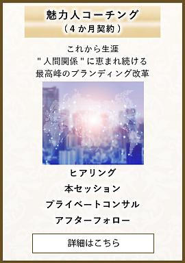 ダイヤモンド誘導_アートボード 1.png