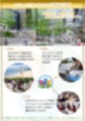 福遊学園デザイン2.jpg