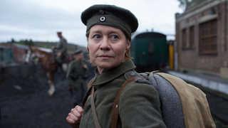 Erna At War / Feature film