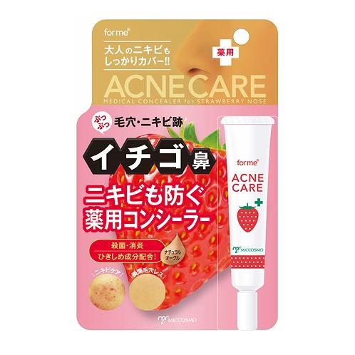FORME Medical Concealer for Acne