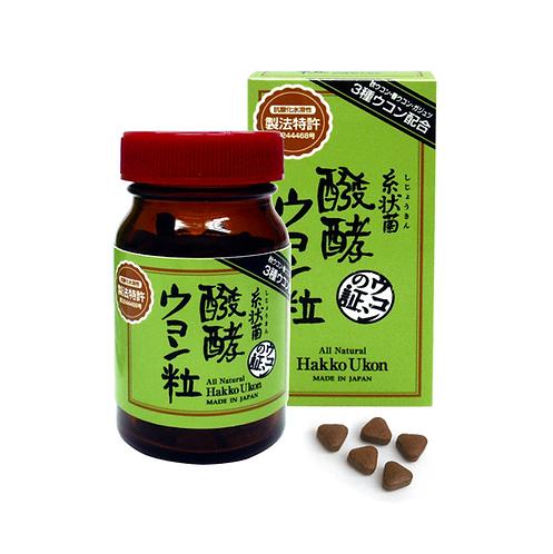 HAKKO UKON_Fermented Turmeric Supplement